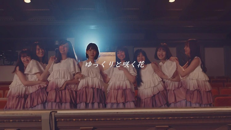 乃木坂46 『ゆっくりと咲く花』MV