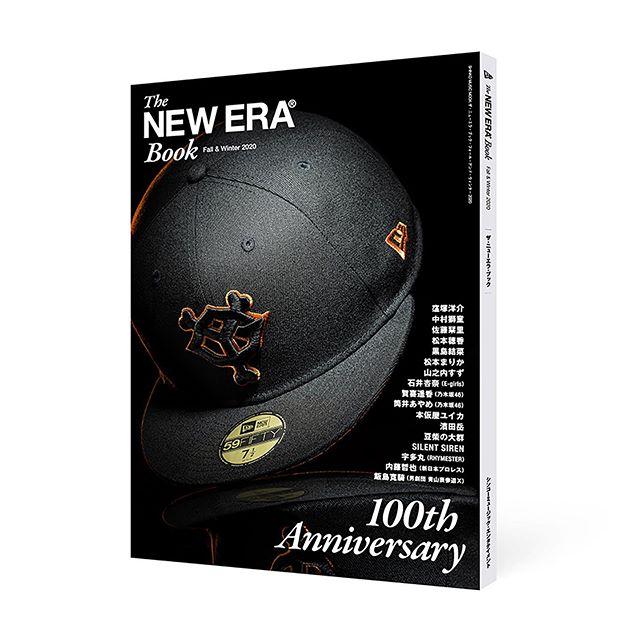 The New Era Book Fall & Winter 2020 賀喜遥香 筒井あやめ