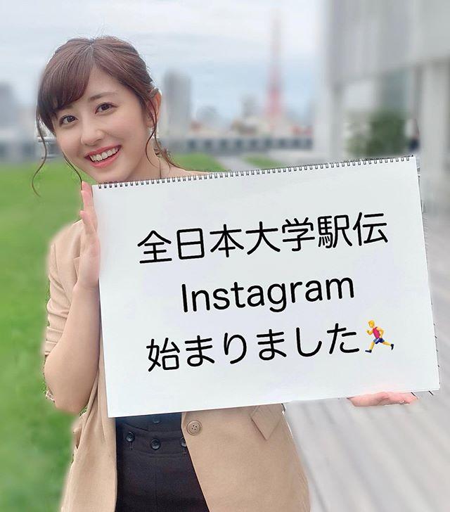 斎藤ちはる 全日本大学駅伝