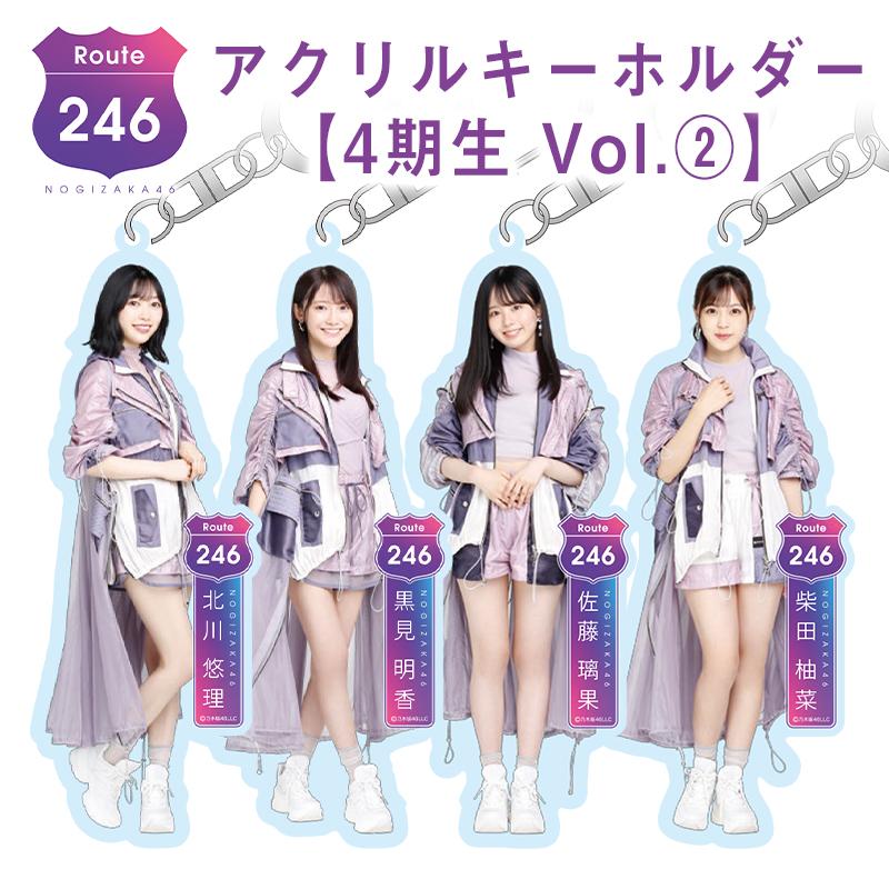 乃木坂46 4期生 Route 246 衣装2