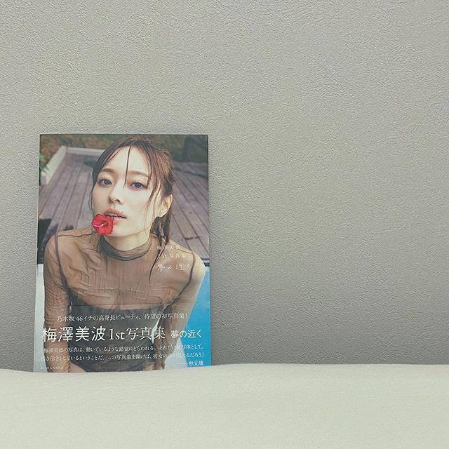 桜田ひより 梅澤美波1st写真集『夢の近く』