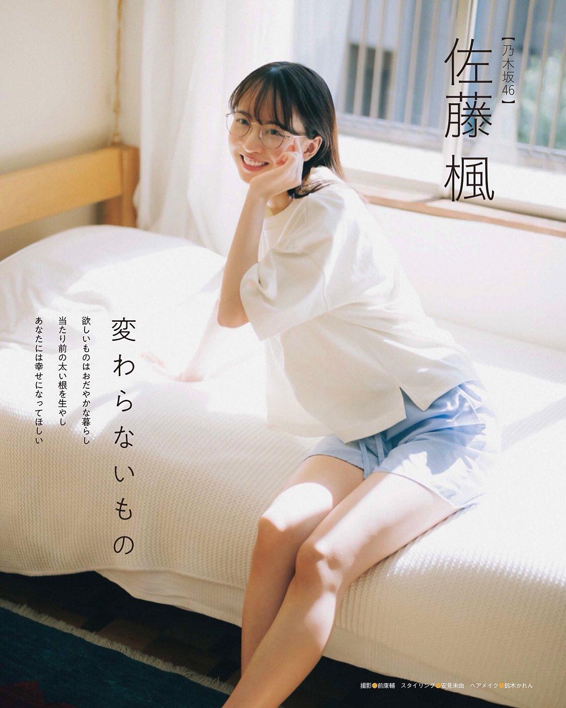 前康輔「今月のEX大衆、乃木坂46の佐藤楓ちゃんを撮っています。全ページとてもとてもかわいいでんちゃんを是非!」