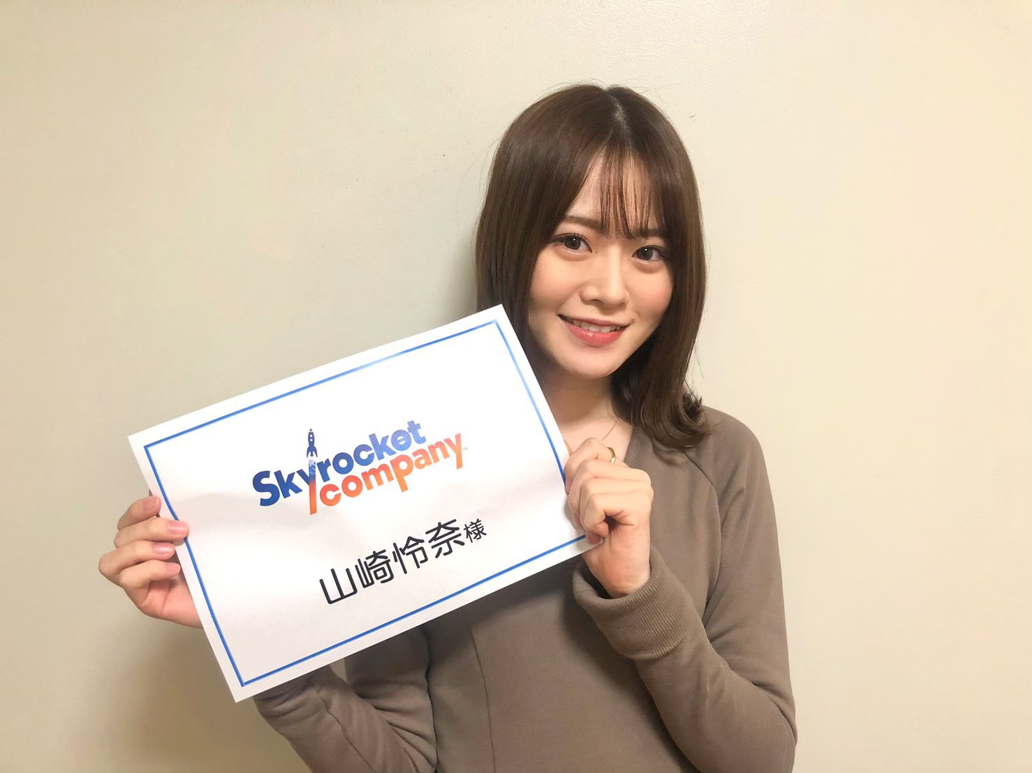 Skyrocket Company 山崎怜奈