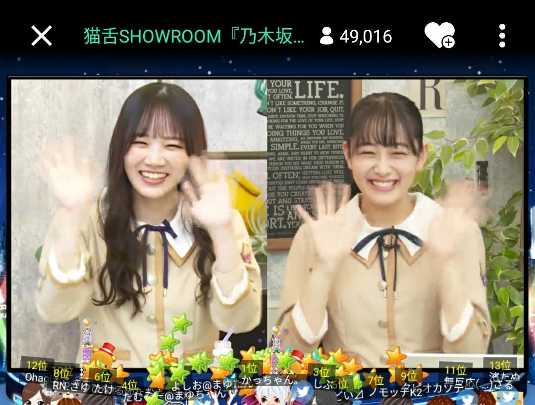 乃木坂46「猫舌SHOWROOM」 向井葉月 田村真佑