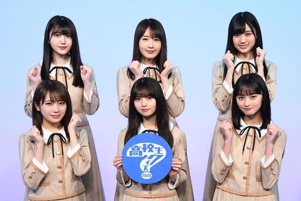 高校生クイズ2020 乃木坂46