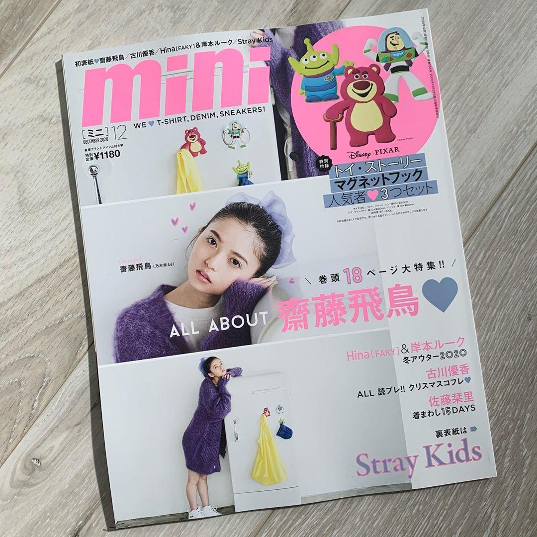 mini 齋藤飛鳥 表紙