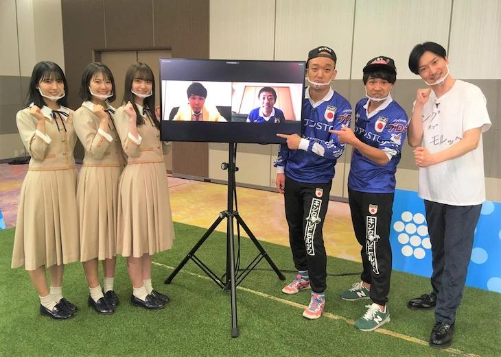 乃木坂46 さらば青春の光のモルック勝ったら10万円!