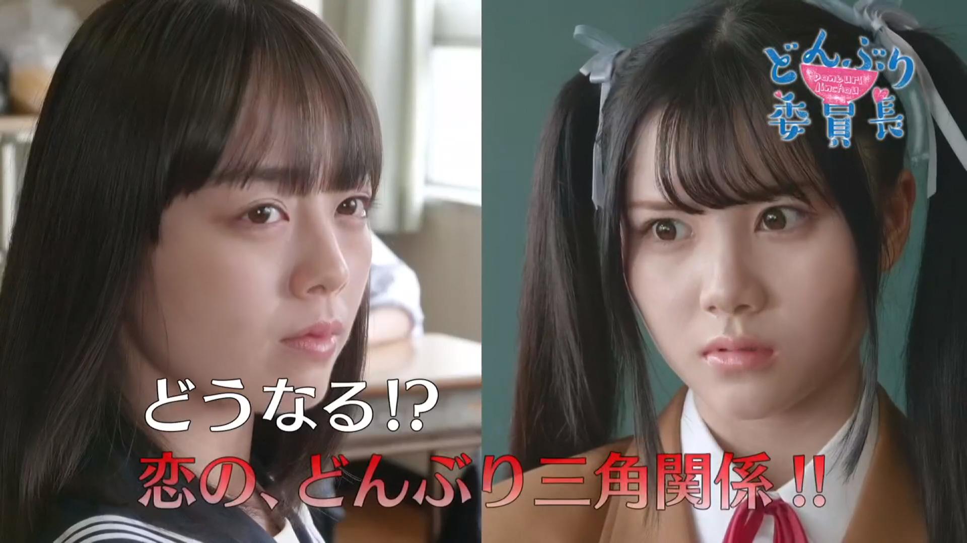 どんぶり委員長 伊藤理々杏3
