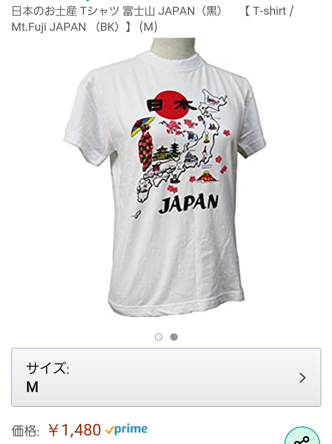 林瑠奈 日本 Tシャツ