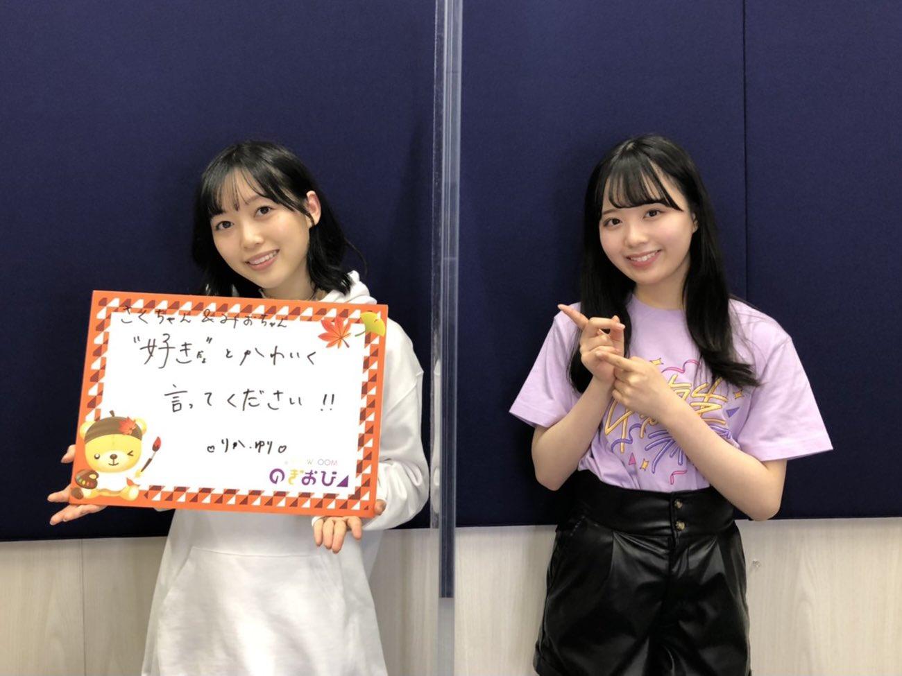 乃木坂46 4期生ライブ2020 Tシャツ 佐藤璃果