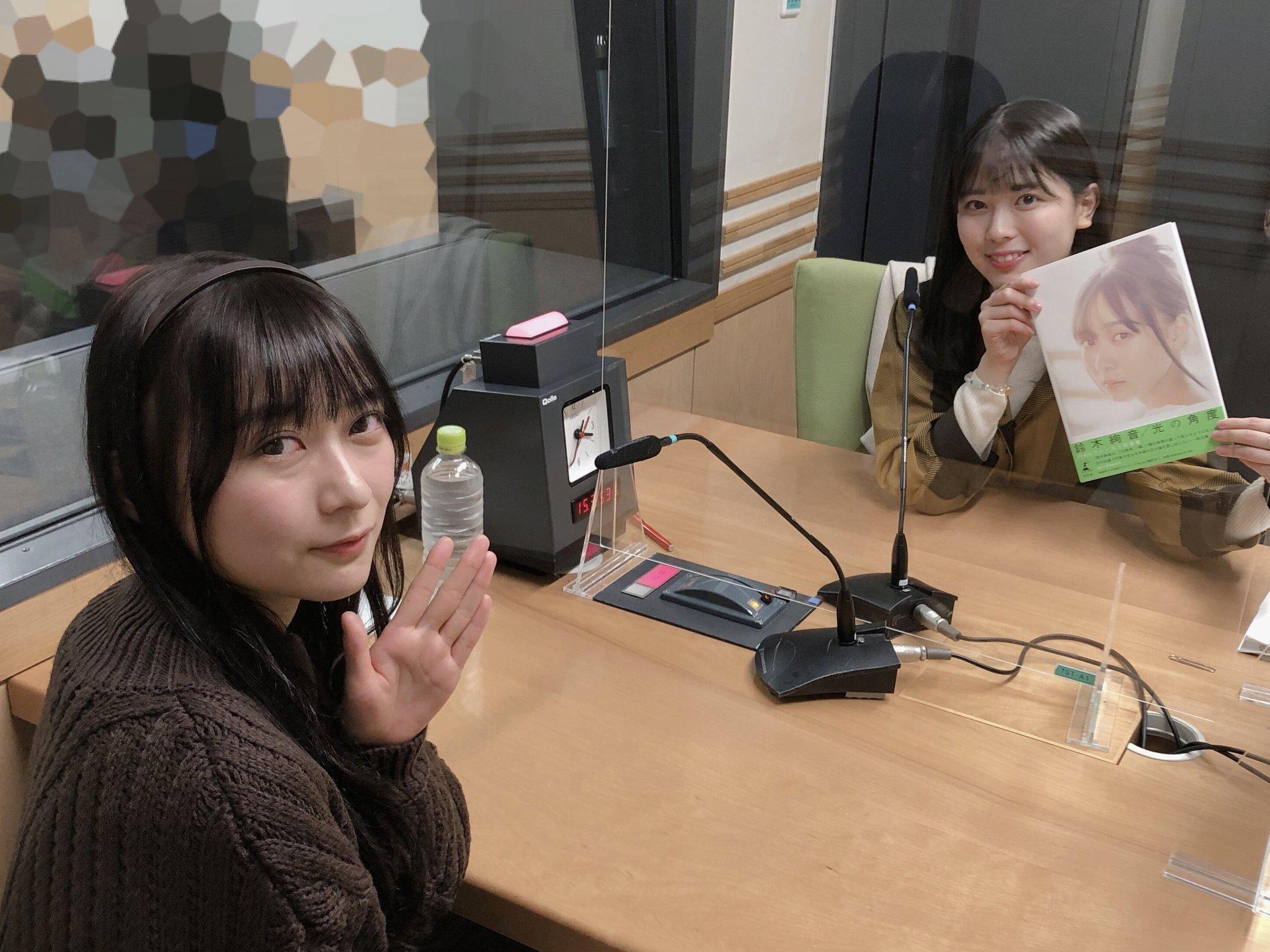 乃木坂46の「の」 鈴木絢音 岩本蓮加