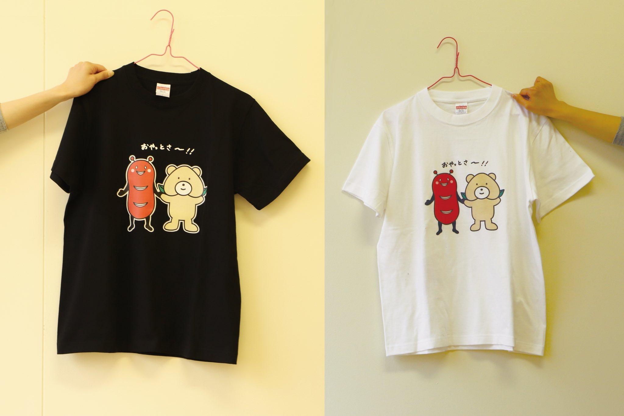 大園桃子デザイン そお星人&ももくまコラボTシャツ