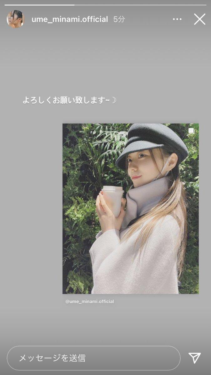 梅澤美波 Instagram