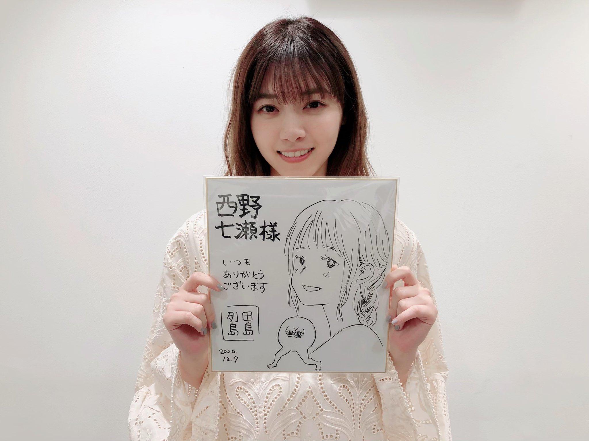田島列島が描いた西野七瀬&どいやさん