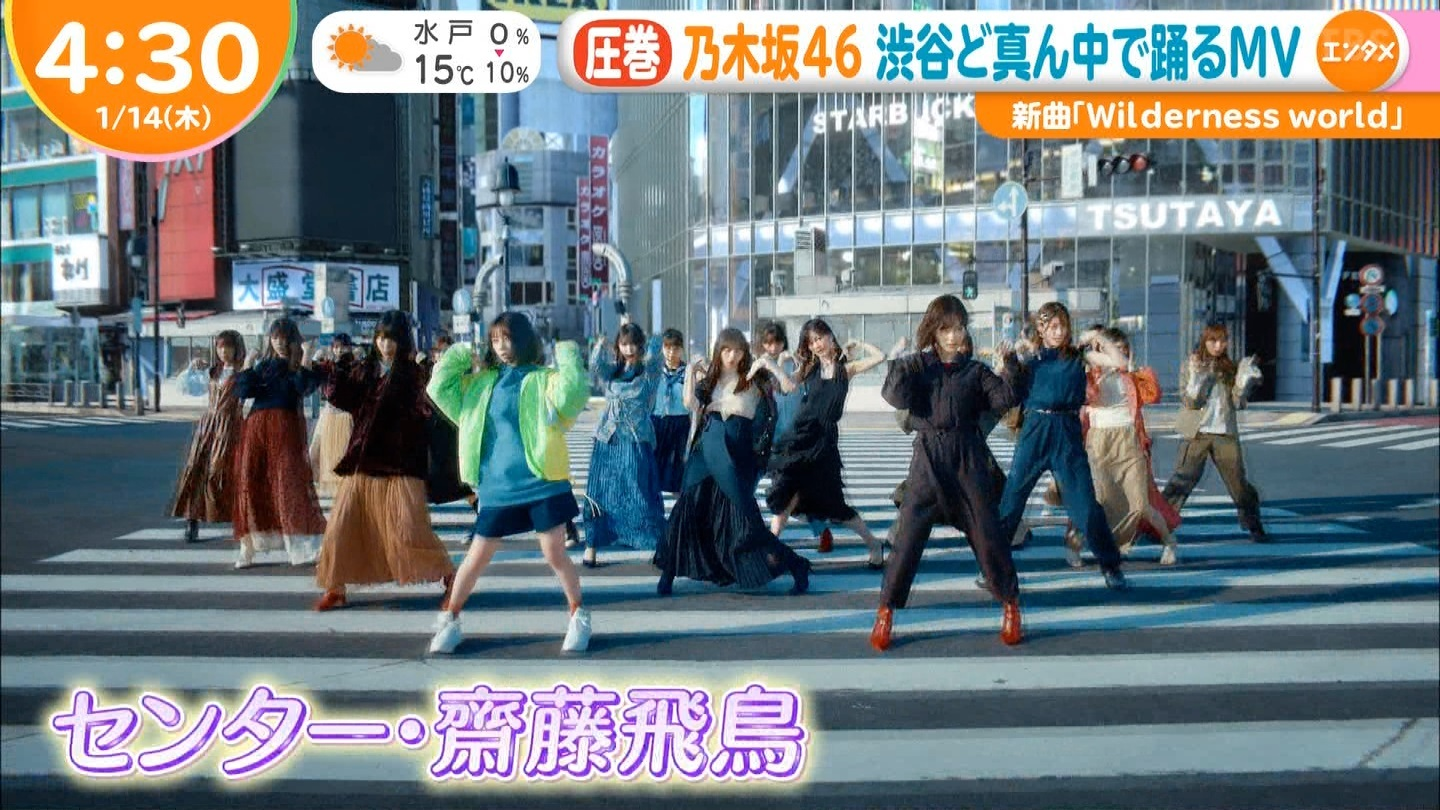 乃木坂46「Wilderness world」MV