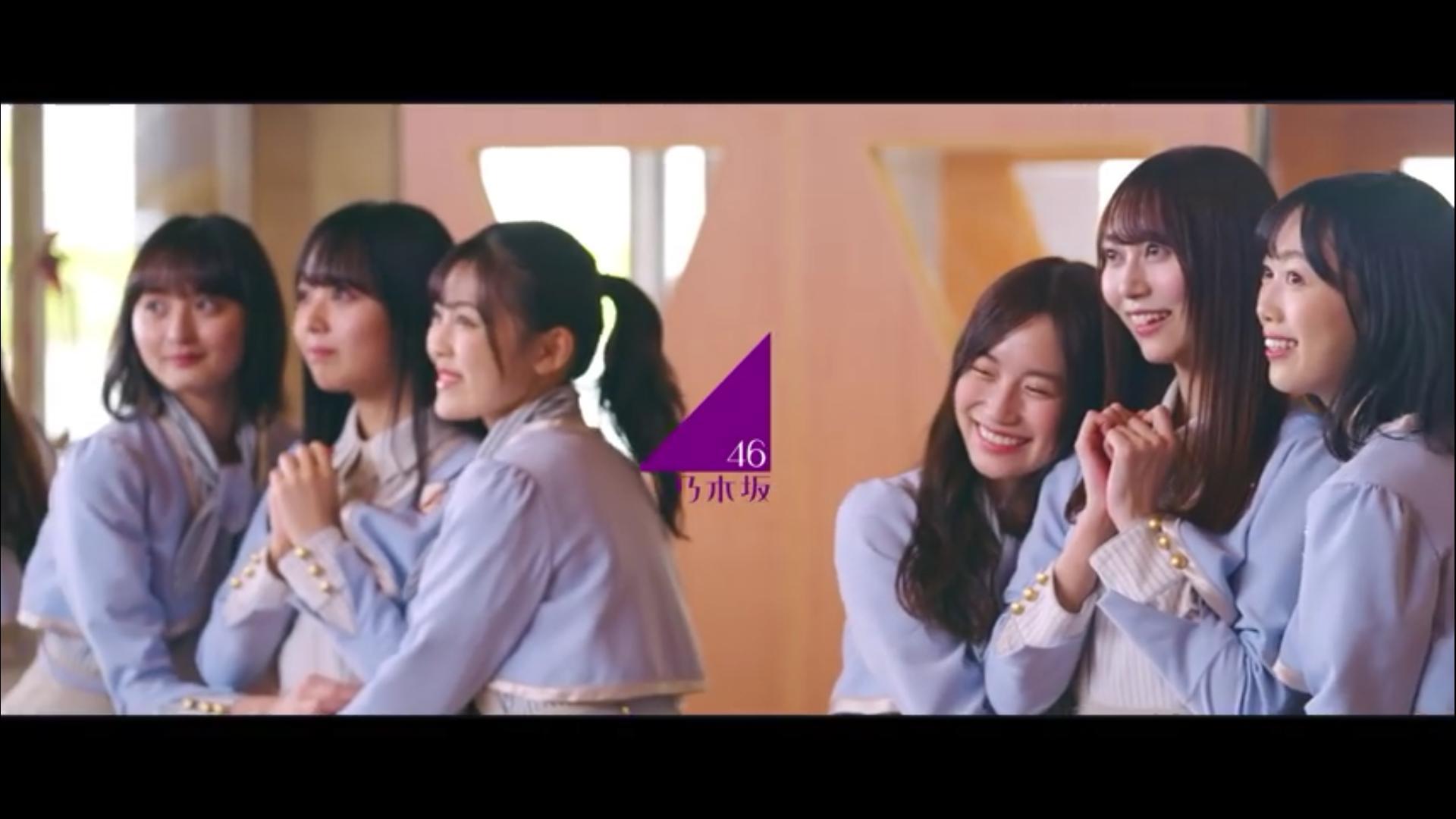 乃木坂46 4期生曲「Out of the blue MV3