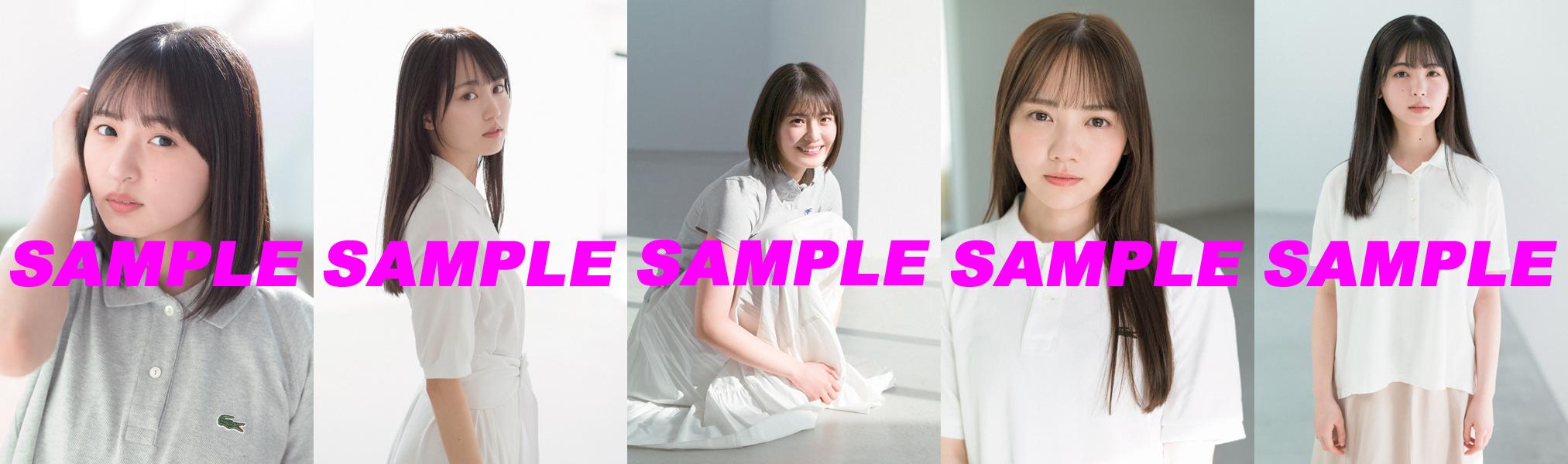 B.L.T.3月号 表紙 乃木坂4期生 セブンネット限定特典ポストカード