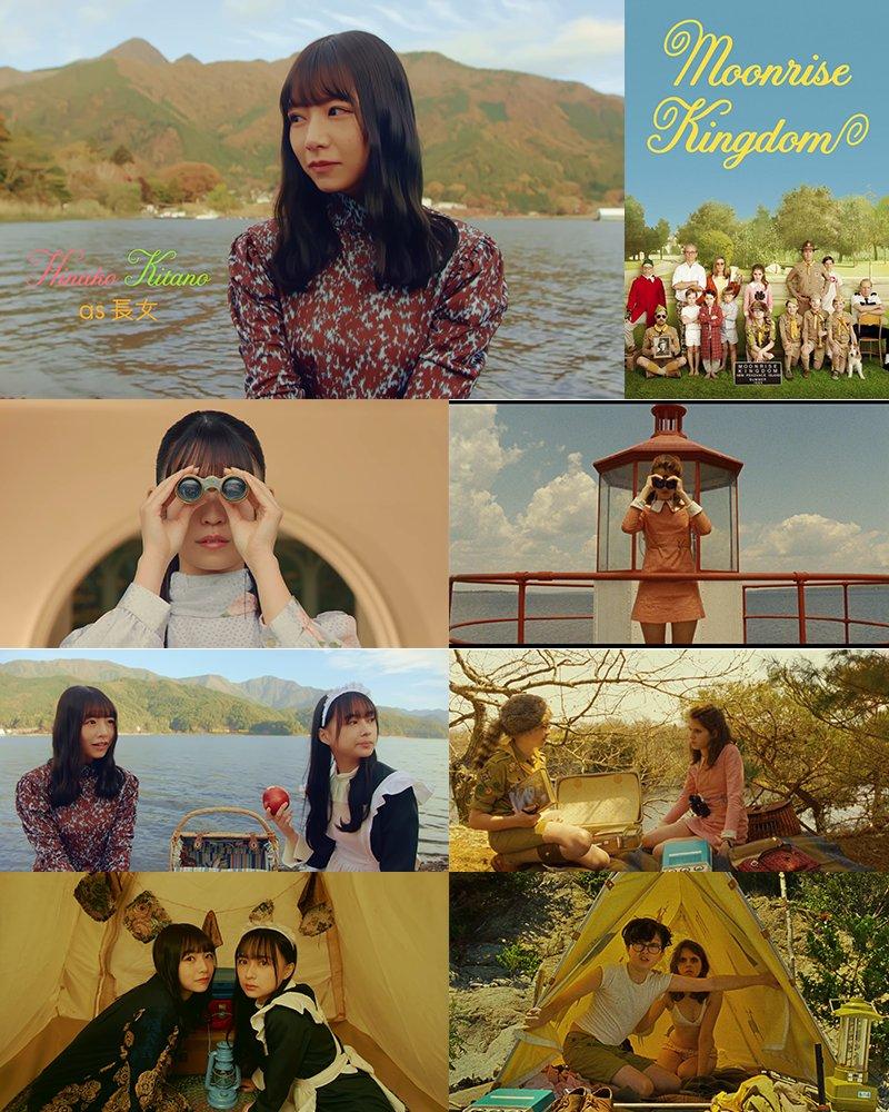 乃木坂46 『口ほどにもないKISS』MV ウェス・アンダーソン『小さな恋のメロディ』