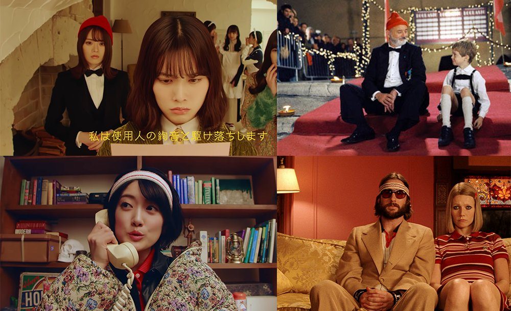 乃木坂46 『口ほどにもないKISS』MV ウェス・アンダーソン『小さな恋のメロディ』2