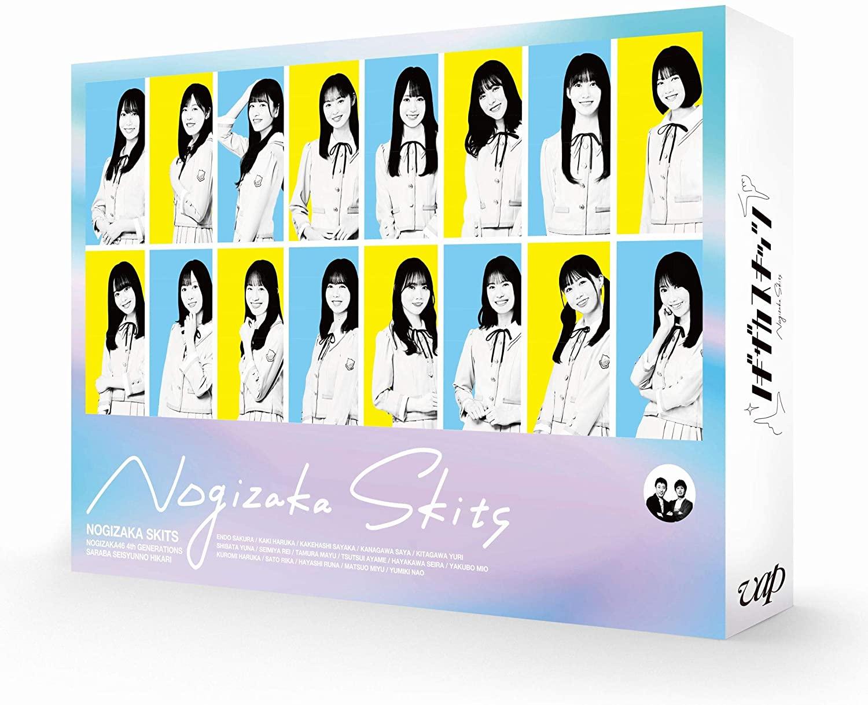 「ノギザカスキッツ」第2巻Blu-ray&DVD-BOX
