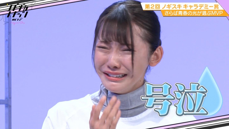 ノギザカスキッツ 第2回「キャラデミー賞」さらば賞 黒見明香5
