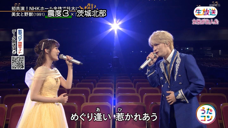 【うたコン】生田絵梨花×ジェジュンが初共演!NHKホール全体で壮大に「美女と野獣」