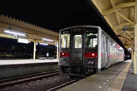 2007284.jpg