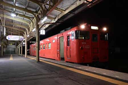 2009295.jpg