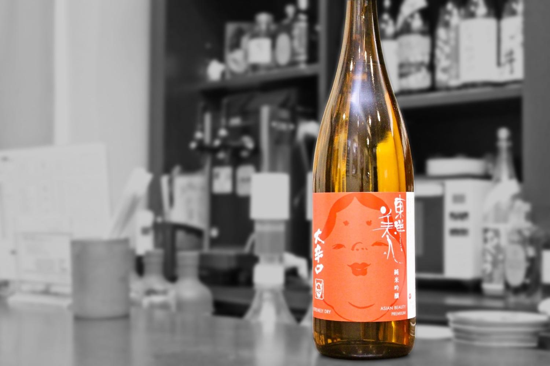 東洋美人純米吟醸大辛口202003-001