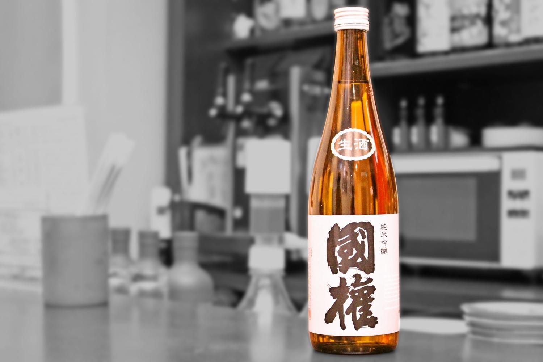 国権純米吟醸銀ラベル生202003-001