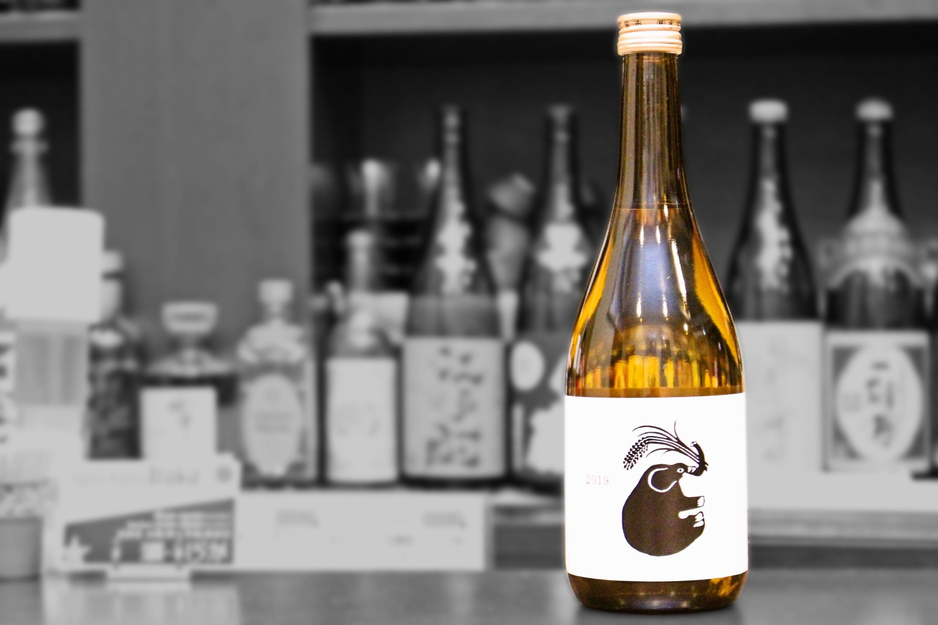 山形正宗稲造純米吟醸202004-001