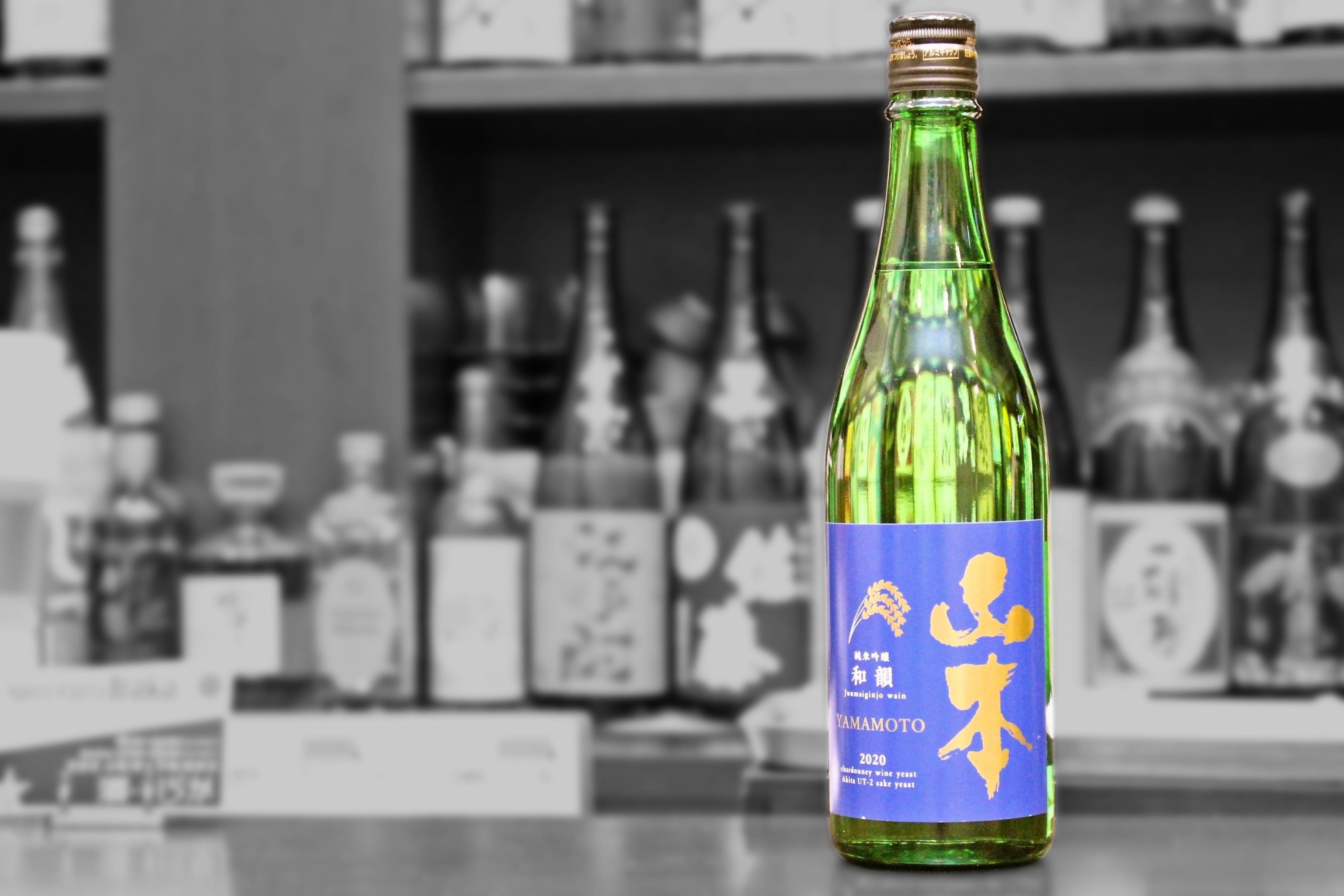 山本和韻純米吟醸吟の精202004-001