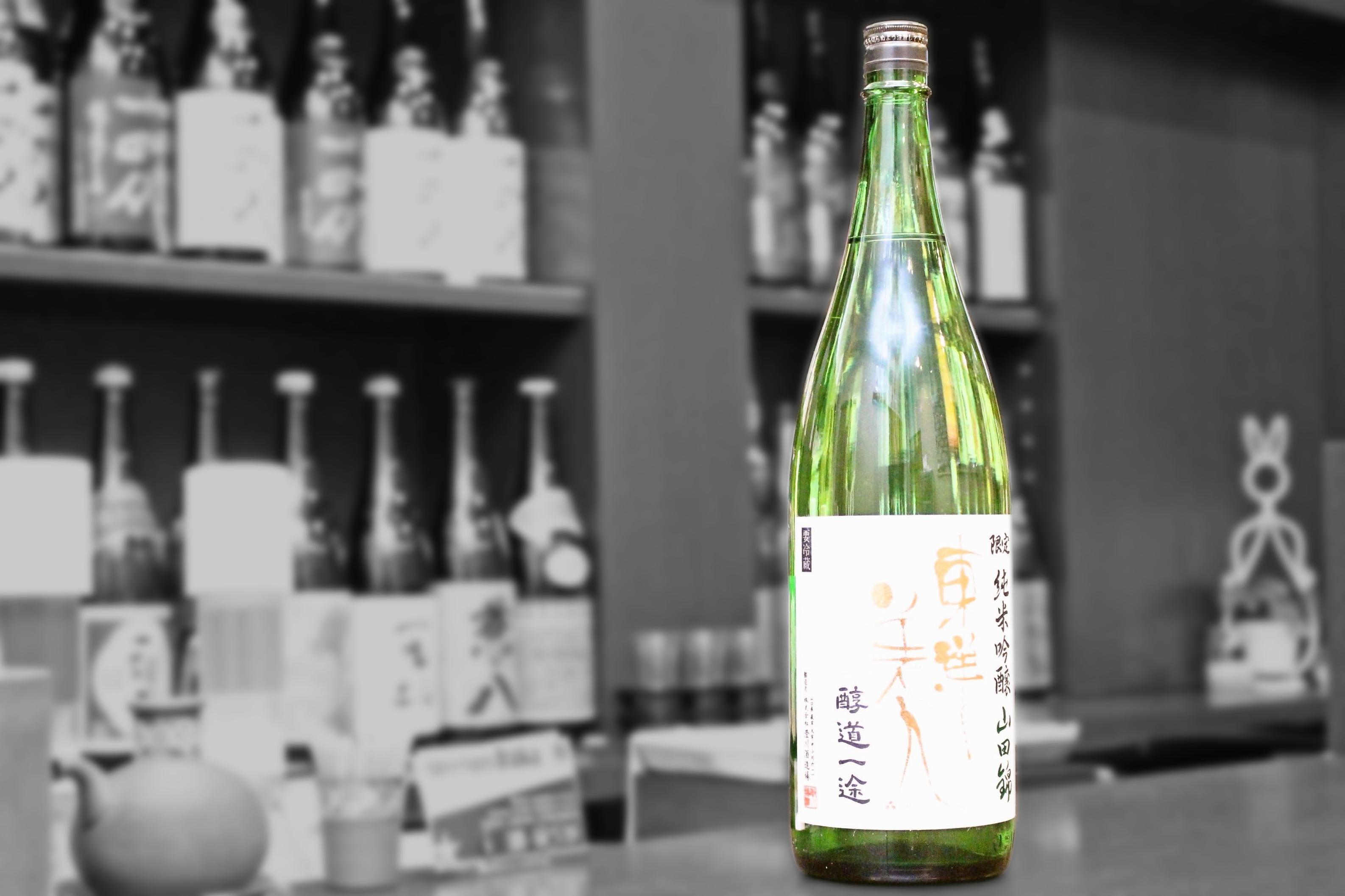 東洋美人醇道一途純米吟醸山田錦202004-001