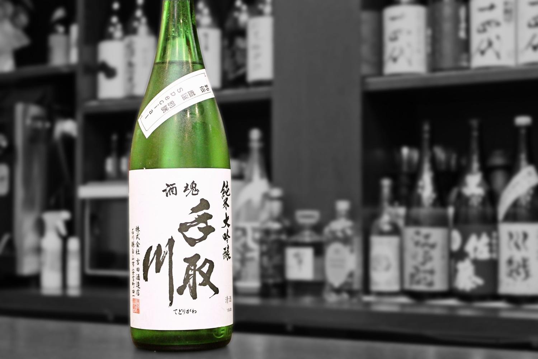 手取川純米大吟醸別誂202005-001