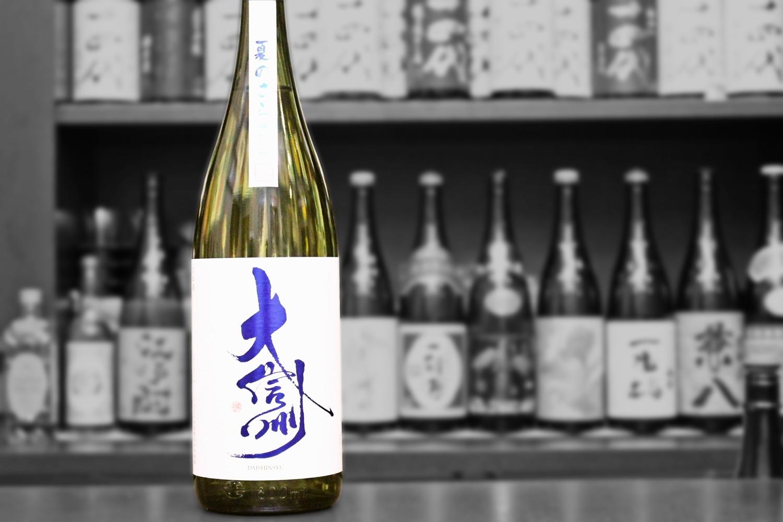 大信州純米吟醸夏のさらさら202005-001