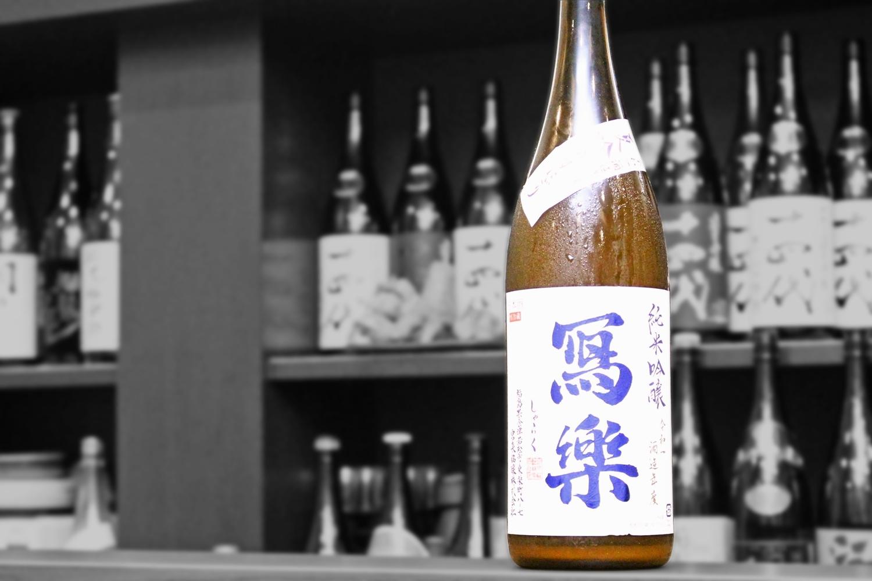 写楽純米吟醸夏吟うすにごり202006-001