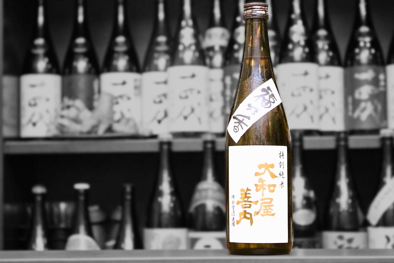 大和屋膳内特別純米福乃香202006-001