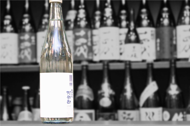 阿部勘純米吟醸夏酒金魚202006-01