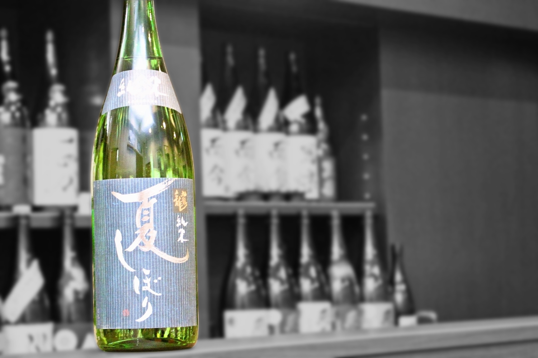 九頭龍純米夏しぼり202006-001