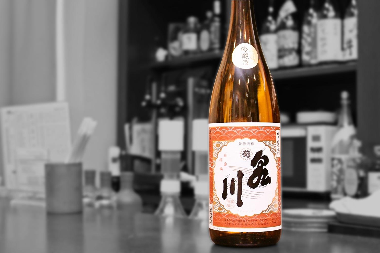 菊泉川吟醸202003-001