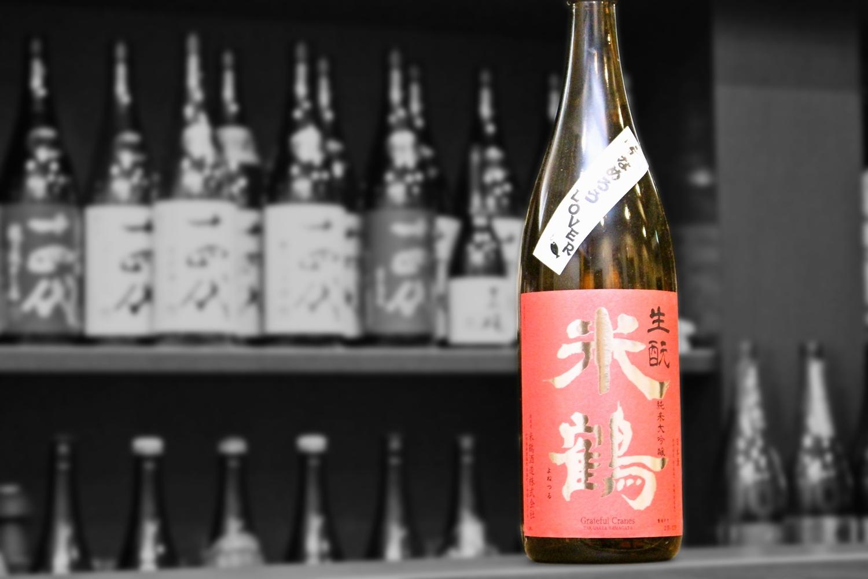 米鶴生もと純米大吟醸出羽燦々202006-01