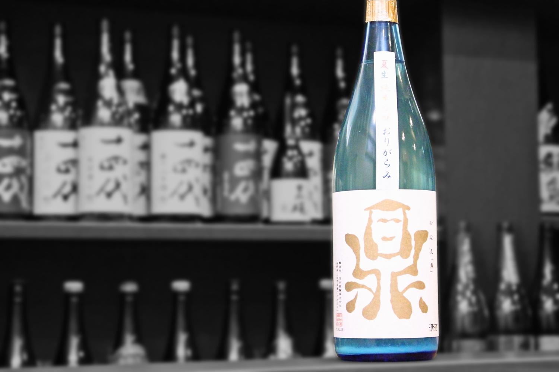 鼎夏生純米吟醸おりがらみ202006-001