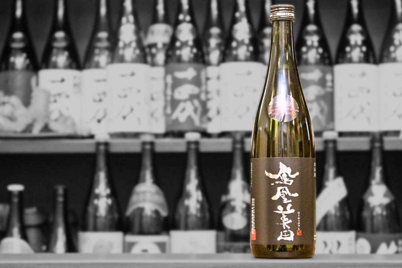 鳳凰美田黒判復刻版限定酒202006-001