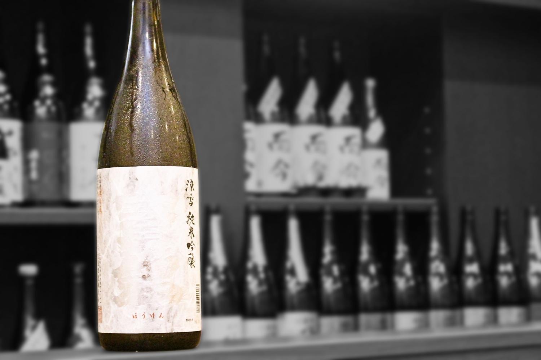 宝剣涼香純米吟醸202007-001