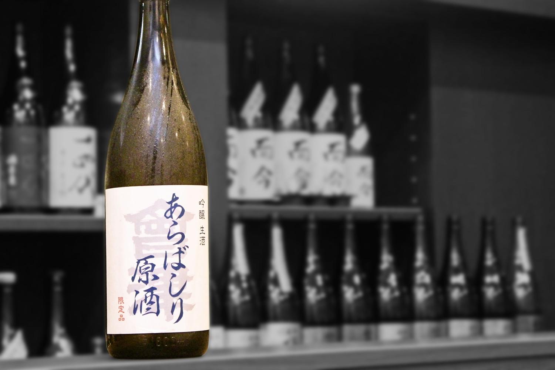 会津吟醸熟成202007-001