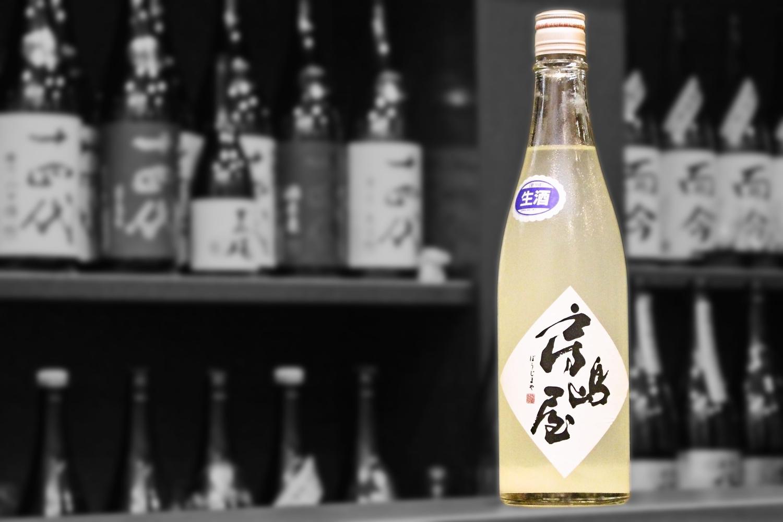 房島屋純米吟醸兎心無濾過生原酒202007-001