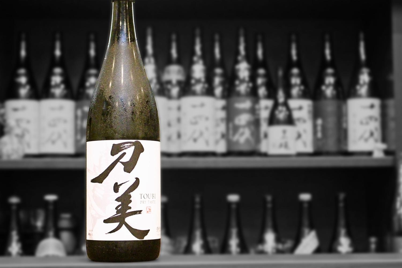 刀美特別純米202007-001