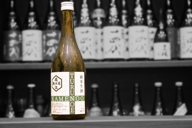 鶴乃江純米生酒亀の尾202008-001