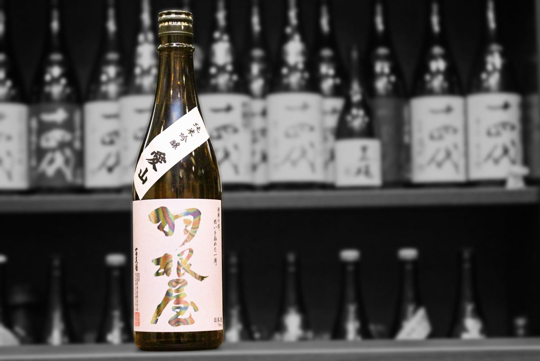 羽根屋純米吟醸愛山生原酒202008-001