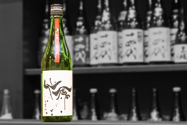 仙禽桜花純米大吟醸202008-001